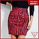 GUESS-女裝-斑馬紋窄裙-紅 原價2490 product thumbnail 1