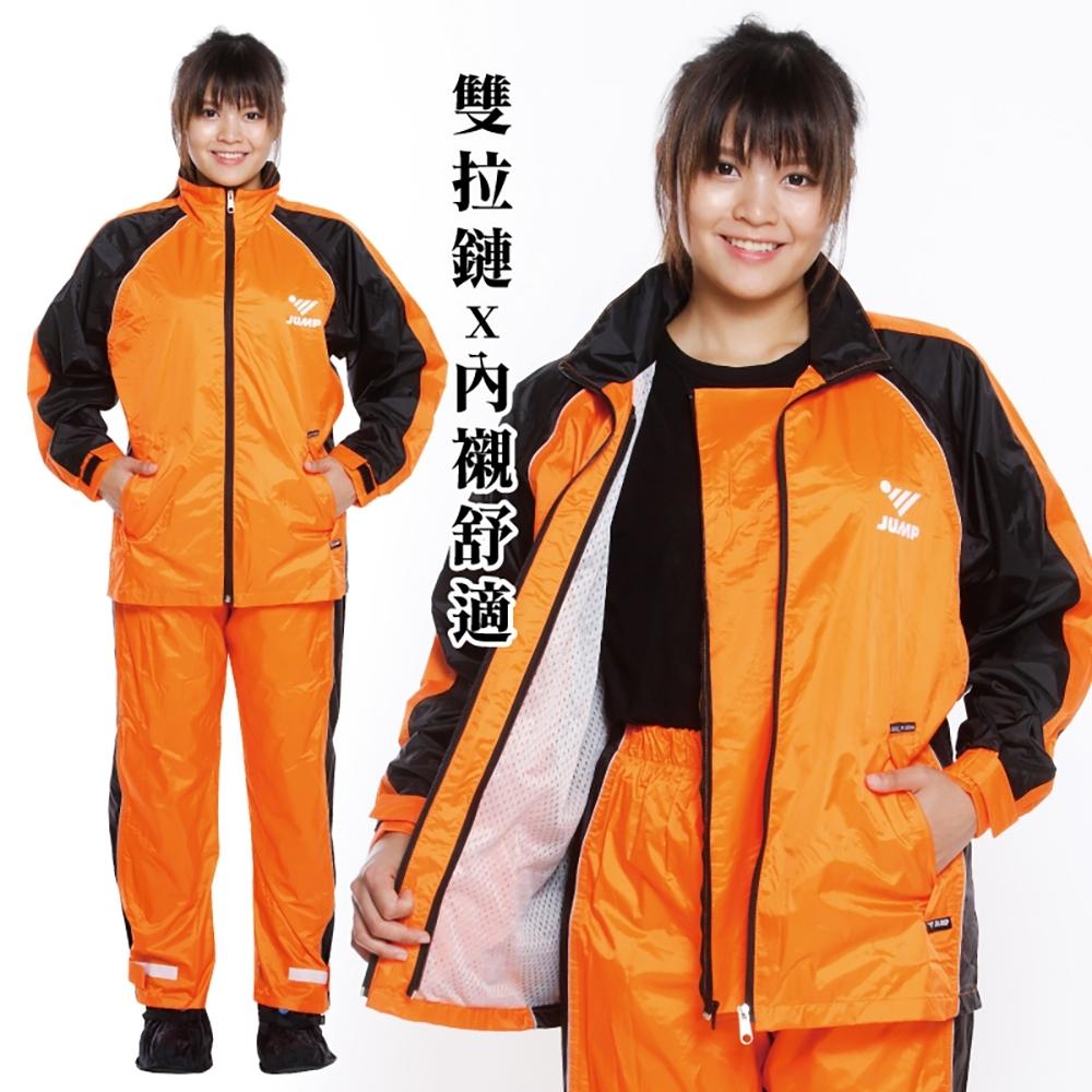 JUMP 將門 挺雅日系雙拉鏈套裝兩件式風雨衣(M~4XL>加大尺寸)橘黑