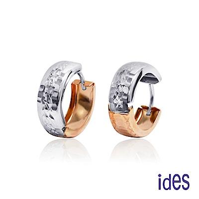 ides愛蒂思 限量義大利14K雙色金耳環/耳圈式(圓夢)