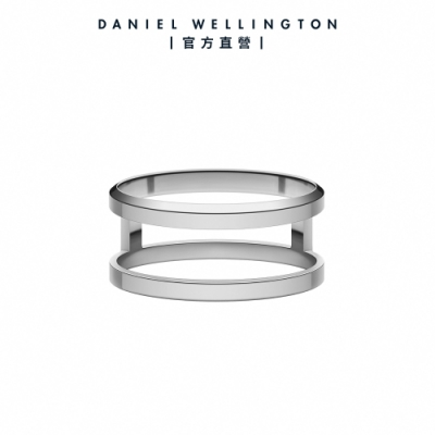 【Daniel Wellington】官方直營 Elan Ring 永恆摯愛雙環戒指-簡約銀 DW戒指