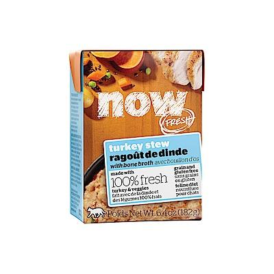 NOW FRESH真鮮利樂貓餐包 無穀火雞肉 182g 24件組