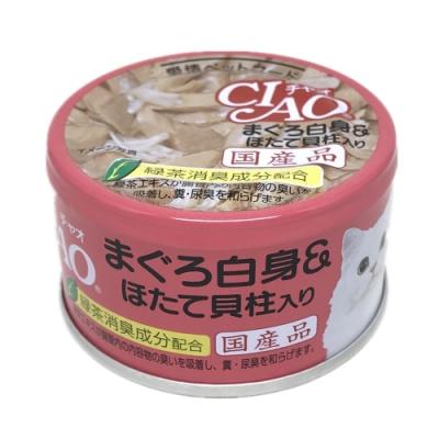 日本 CIAO 旨定罐 A-82 鮪魚&干貝 85g