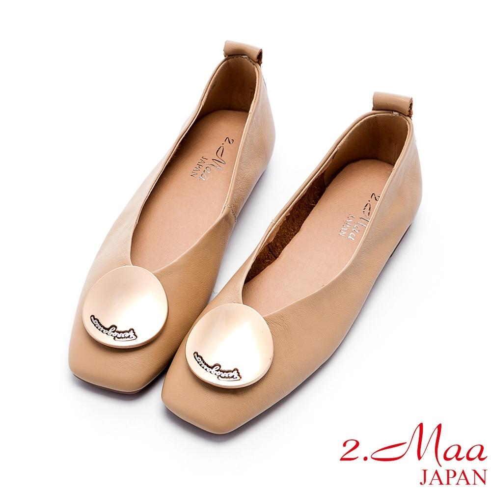 2.Maa 超帥飾扣牛皮平底方頭包鞋 - 棕