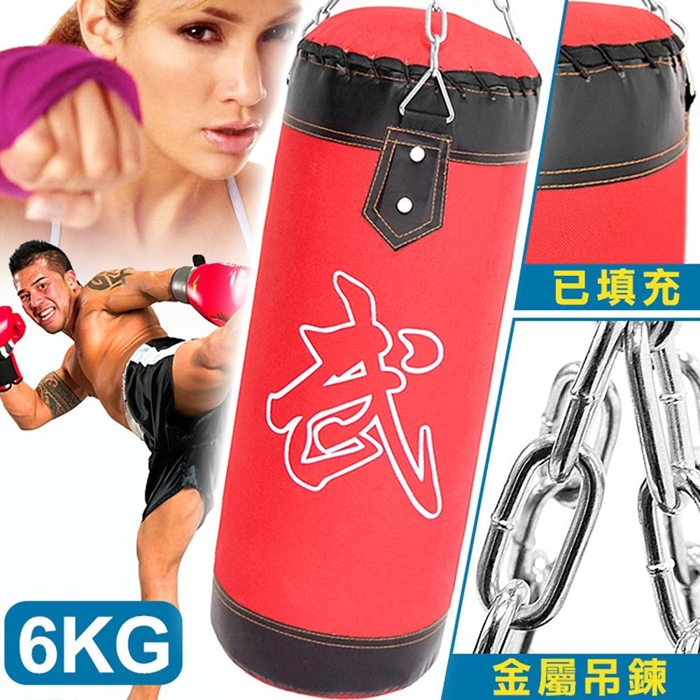 6KG懸吊式拳擊沙包袋(已填充)  拳擊袋.懸掛6公斤沙袋