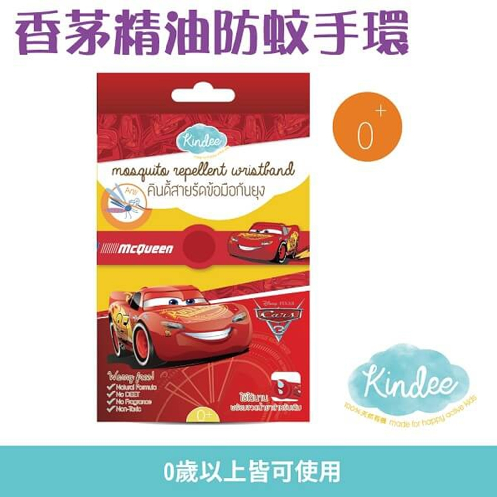 【Kindee金蝶】香茅精油防蚊手環-閃電麥坤(0歲以上適用)