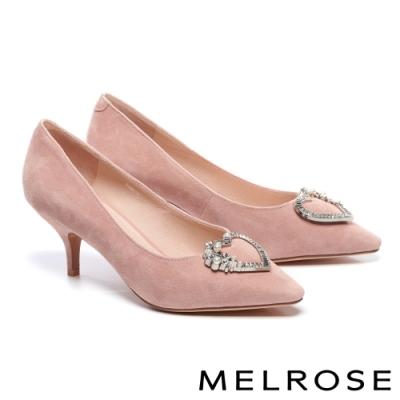 高跟鞋 MELROSE 時尚別致珍珠晶鑽愛心飾釦尖頭高跟鞋-粉