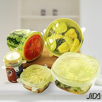佶之屋-新款可掛式食品級萬用保鮮蓋-6件組-黃色