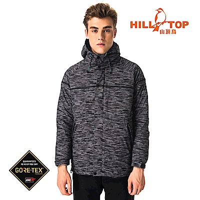 【hilltop山頂鳥】男款GORETEX兩件式防水羽絨拆袖短大衣F22MX4黑