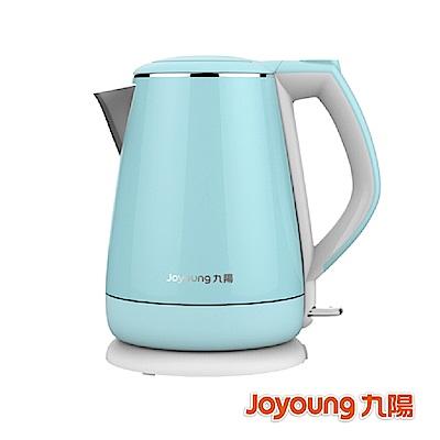 九陽 公主系列不鏽鋼快煮壺-K15-F023M(藍) 滿額送 公主蝴蝶陶瓷杯組(粉)