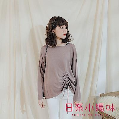 日系小媽咪孕婦裝-正韓孕婦裝 舒適感大U領側邊抽繩針織上衣