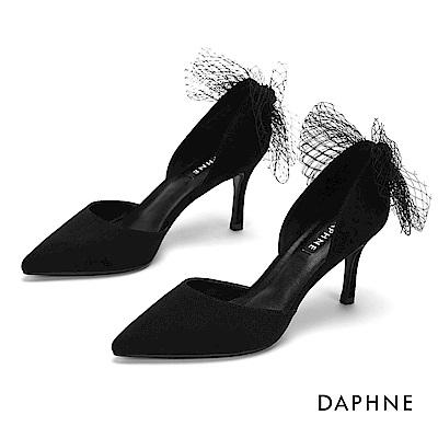 達芙妮DAPHNE 高跟鞋-質感絨面縷空尖頭高跟鞋-黑色