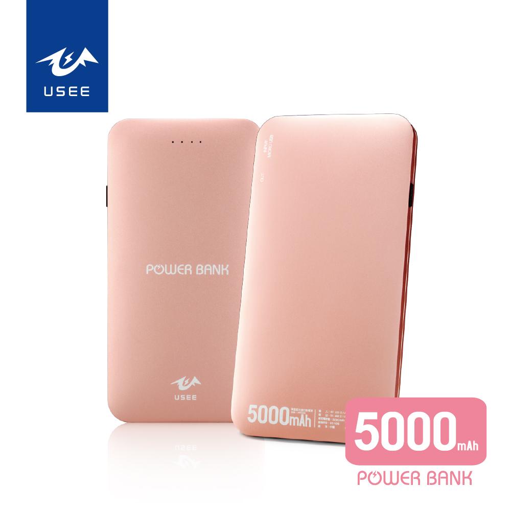 (團購-2入)USEE 薄型鋁合金5000mAh行動電源-玫瑰金UPE5000-RG @ Y!購物