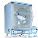【KU.KU酷咕鴨】酷咕鴨負離子紫外線消毒器-藍