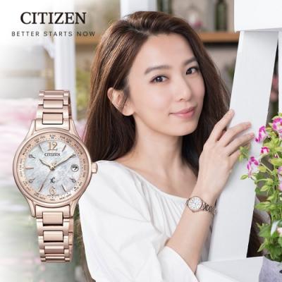 CITIZEN xC 卡特蘭花電波鈦金屬限量錶(EC1164-53X)28mm