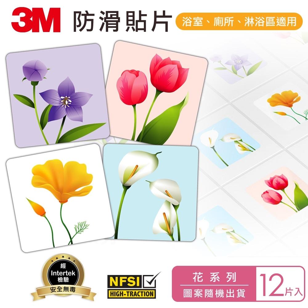 3M 防滑貼片-花(12片入)-圖案隨機出貨