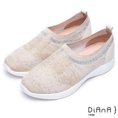 DIANA漫步雲端超厚切焦糖美人—進口針織布燙鑽平底休閒鞋-米