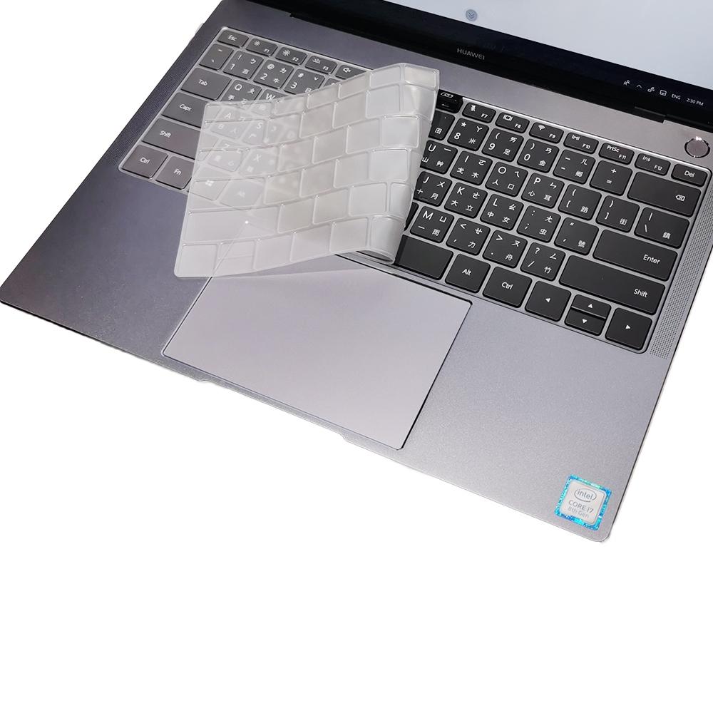 EZstick 華為 HUAWEI MateBook X Pro 高級TPU 鍵盤保護膜