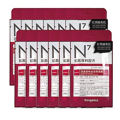 (共48片)N7泡澡享時光淡斑面膜4片/盒★12入組