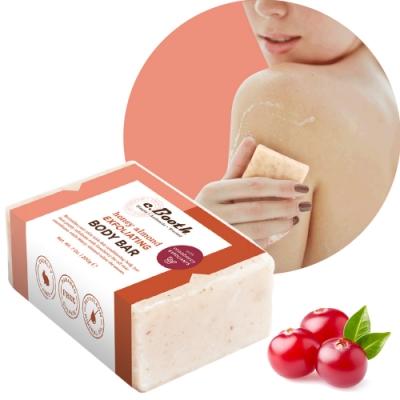 Freeman蔓越莓明亮去角質皂(重量版)198g★市價680(0821好康)