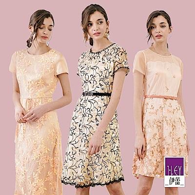 [時時樂限定] ILEY伊蕾 高質感典雅刺繡洋裝(3款任選)