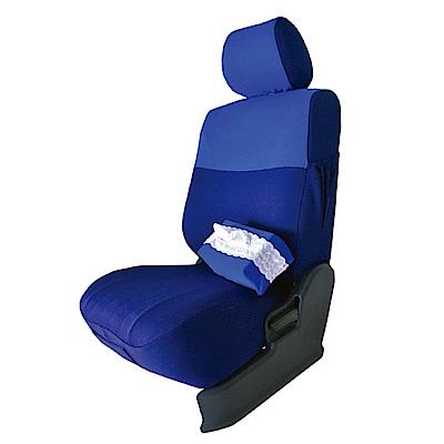 【葵花】量身訂做-汽車椅套-布料-萊卡配色-休旅車-9人座款1-3排