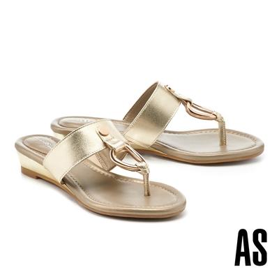 拖鞋 AS 俐落個性金屬帶釦全羊皮T字楔型低跟拖鞋-金