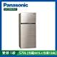[館長推薦] Panasonic國際牌579公升 1級變頻2門電冰箱 NR-B589TG-N 翡翠金 product thumbnail 1