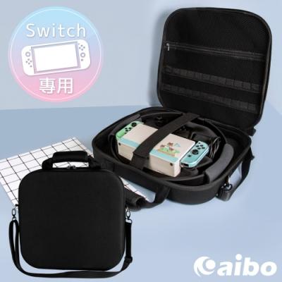 Switch專用 外出型健身環主機收納包(手提/肩背)