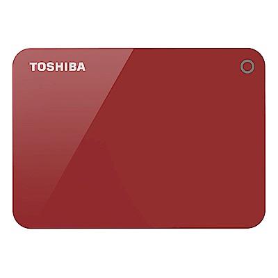 Toshiba 先進碟V9 4TB 2.5吋USB3.0外接式硬碟(浪漫紅)