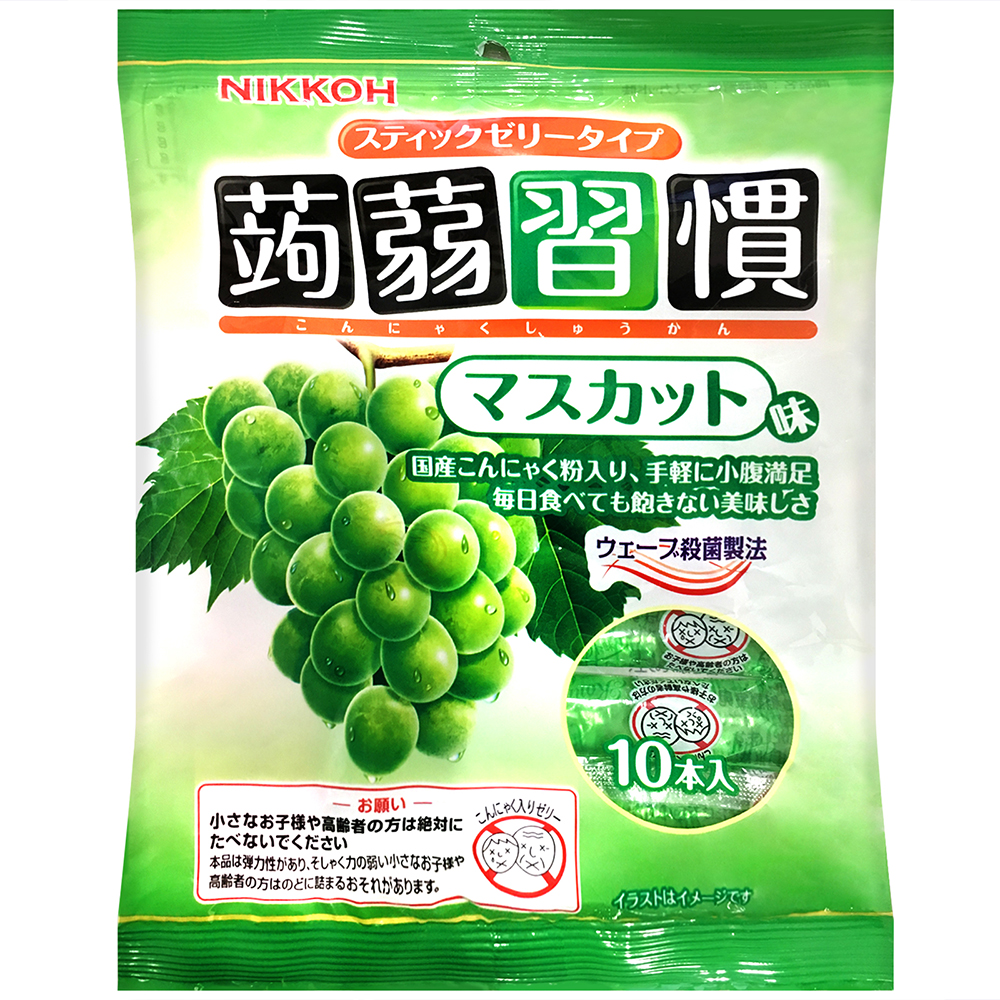 日幸 蒟蒻習慣果凍-青葡萄風味(100g)