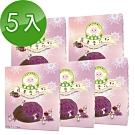 幸福米寶蔬果雪花粉-紫甜薯2.5g/20包/盒5入組