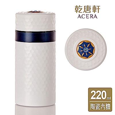 乾唐軒 活瓷小金石保溫杯220ML-鎏金+水晶(8色任選)