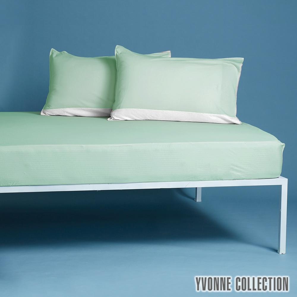 YVONNE COLLECTION 加大素面床包-灰綠