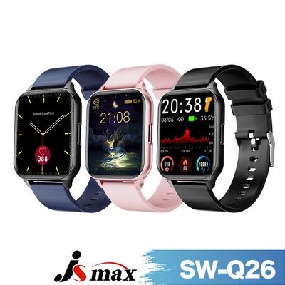 [時時樂限定] JSmax SW-Q26智慧健康管理手錶