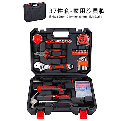 WIDE VIEW 家用組合五金工具套裝-37件組(TB-037)-快 @ Y!購物