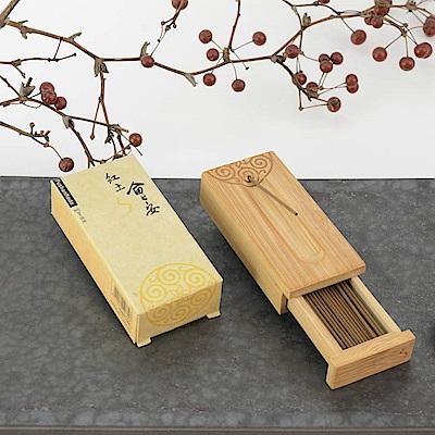 Fushankodo富山香堂-紅土會安57臥香飄逸盒