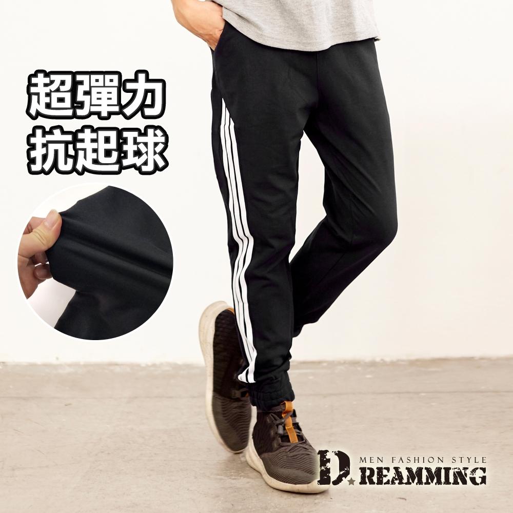 Dreamming 美系三線抗起球縮口休閒運動長褲 棉褲-共二色