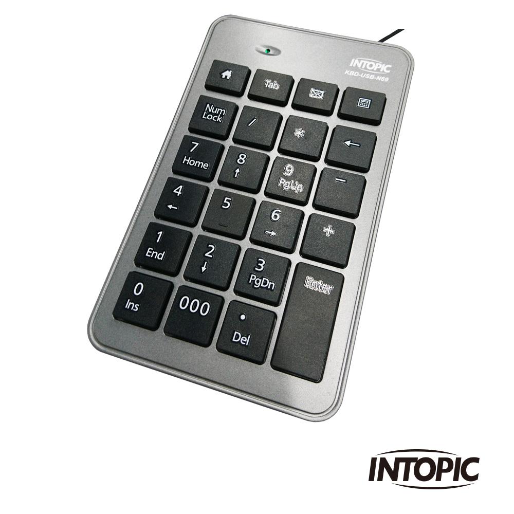INTOPIC 廣鼎 USB數字鍵盤(KBD-USB-N69)