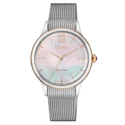 CITIZEN  L 光動能珍珠貝米蘭帶時尚手錶EM0816-88Y-銀/33mm