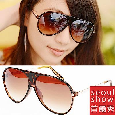 Seoul Show 斯特拉克 飛行款太陽眼鏡 9046 豹紋