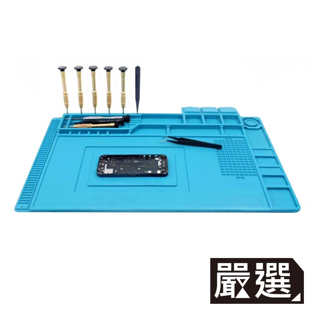 嚴選 耐高溫磁性維修手機工具多格軟墊(淺藍) @ Y!購物