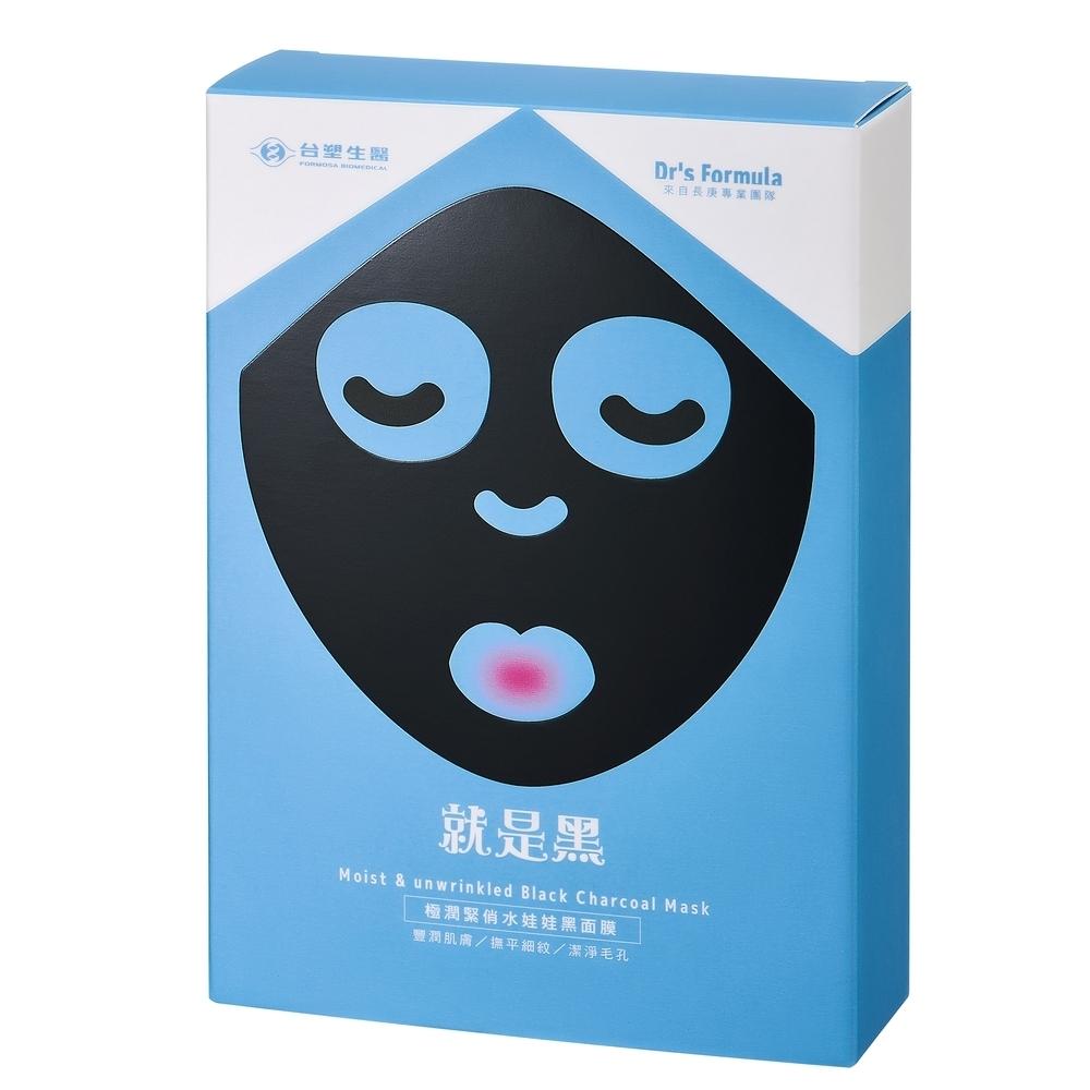 *台塑生醫Dr's Formula極潤緊俏水娃娃黑面膜(7片/盒)
