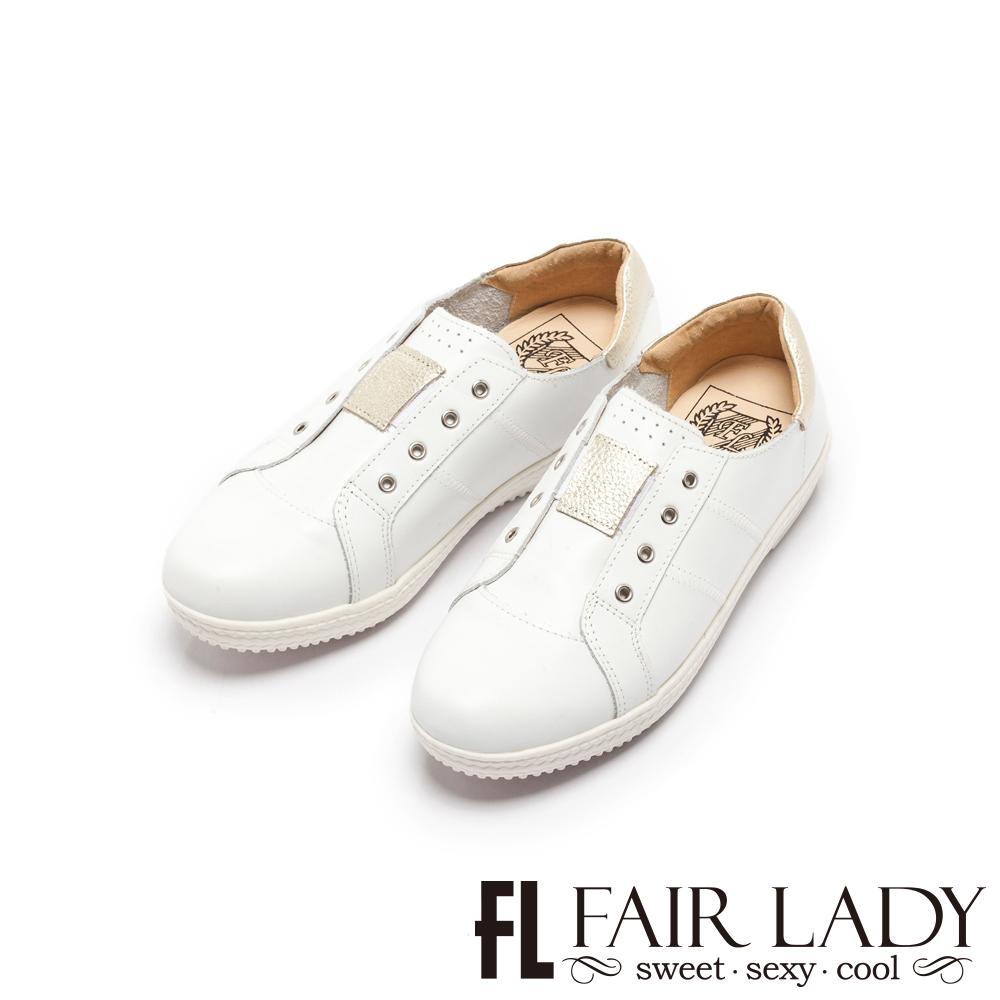 Fair Lady Soft Power軟實力百搭厚底休閒鞋 金