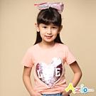 Azio Kids 女童 上衣 亮片愛心英文字母短袖上衣(粉)