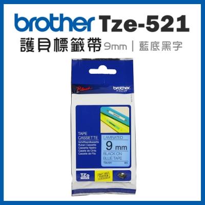 Brother TZe-521 護貝標籤帶 ( 9mm 藍底黑字 )