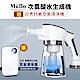 【韓國原裝進口 Mullo】天然抗菌噴霧機(次氯酸水)+贈日虎抗敏空氣清淨機一台 product thumbnail 2