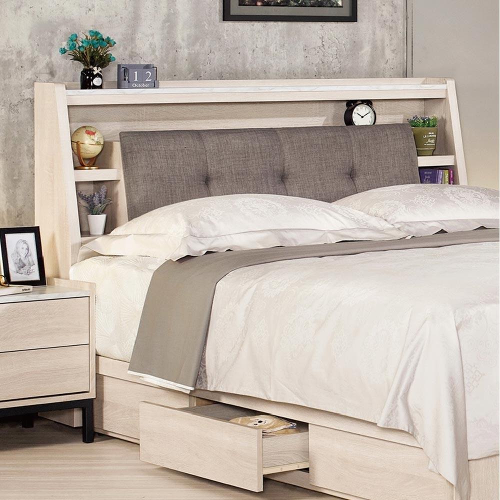 文創集 菲莉6尺棉麻布雙人加大床頭箱(不含床底&不含床墊)-181.5x24x102.5cm免組