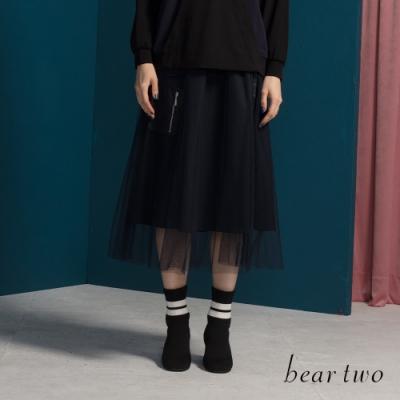 beartwo - 造型拉鍊口袋中長紗裙 - 藍