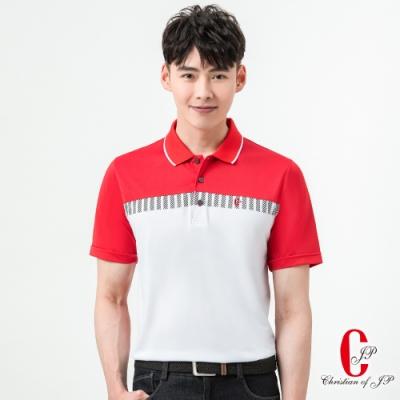 Christian 時尚俐落休閒POLO衫_紅(PS862-18)