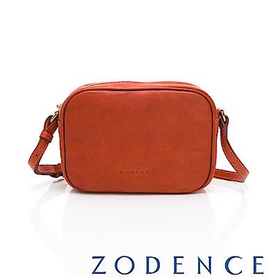 ZODENCE RELAX系列義大利植鞣革橫式皮夾包 紅